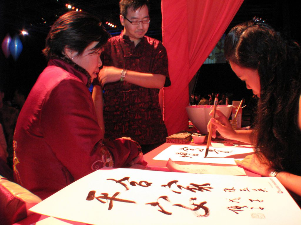 Chinese Calligraphy Artist