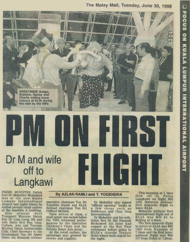PM on first flight