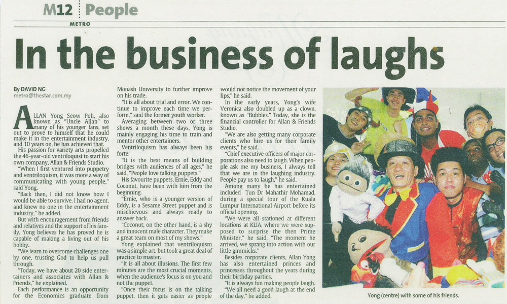 In the business of laughs