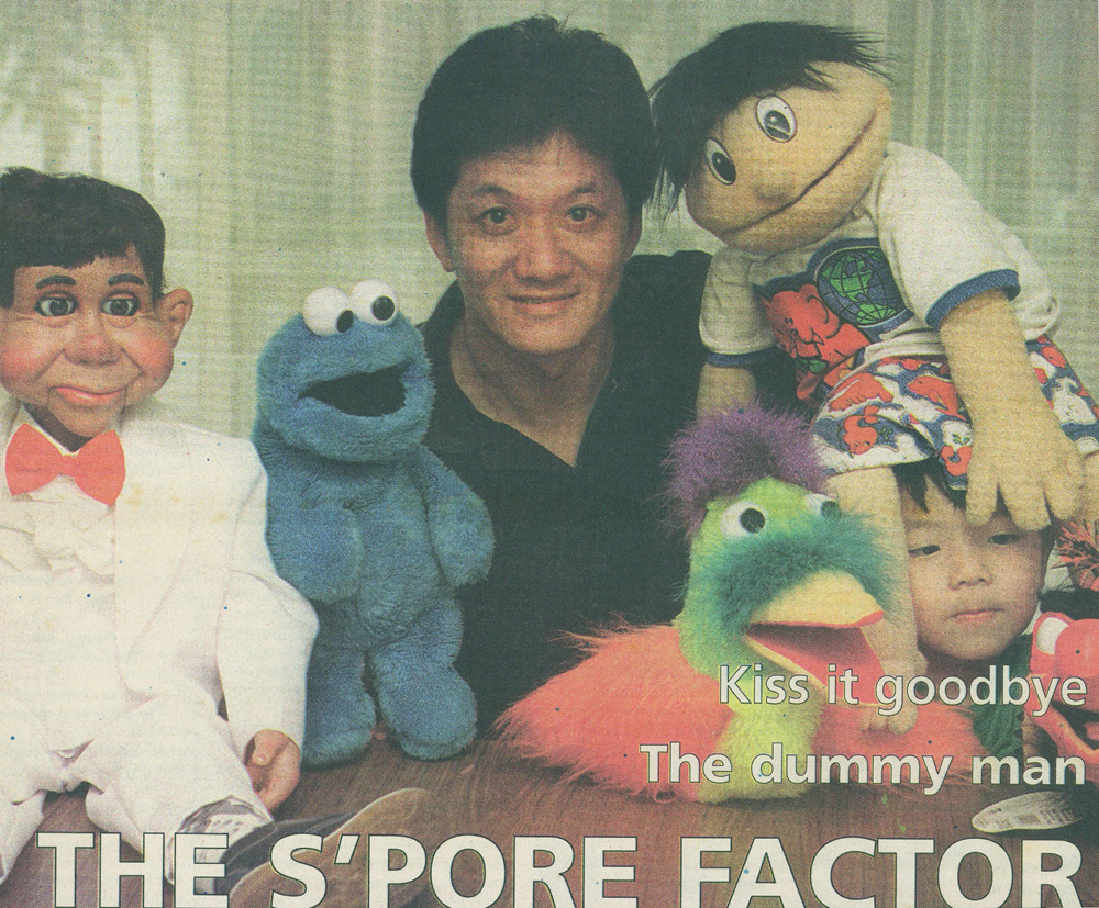 The S'pore factor
